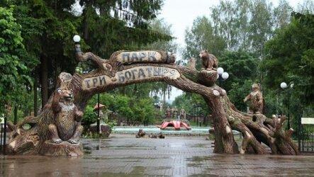 Детский парк «Три богатыря» в Козельске: сказка для взрослых и детей