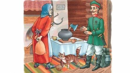 Сказка Каша из топора